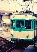 京阪大津線の復興研究所
