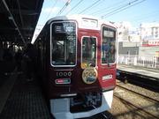 阪急とプラレール