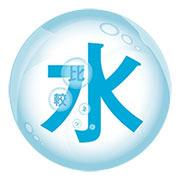 水素水・ミネラルウォーターの水マガ