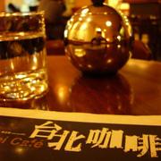 CPOPサイト!台湾一人旅によく似合う音楽