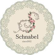 schnabelさんのプロフィール