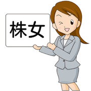 kaoruさんのプロフィール