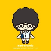 まりちゃんのブログ