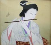 基道館・無端塾稽古日月抄