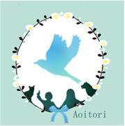 青い鳥を求めて…(青い鳥動物愛護会)