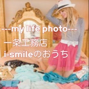 ---my life photo--- 一条工務店 i-smileのおうち