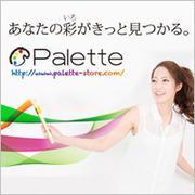 輝く女性のショッピングサイト Palette