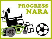電動車椅子サッカーチーム『プログレス奈良』公式Blog