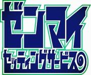 大阪バイク屋「ゼンマイ」の巻き直しブログ