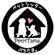 PetitTama. Sitter Blog