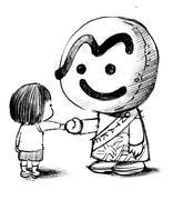 御嶽神社裏マルカフェのブログ
