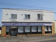 ラ・デュース桜町ブログ