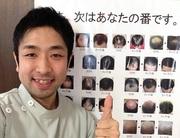 自ら発毛の発毛技能士:阿部さんのプロフィール