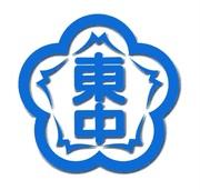 東成瀬中学校*学校HPブログです!