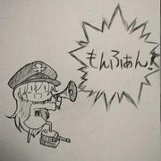 モンファン!〜MONSTER STRIKE(モンスト)ファンサイト〜