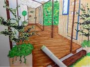 地球の緑の丘〜こどものための庭づくり・庭育〜