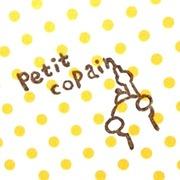 petitcopain(σ・ω・)σ