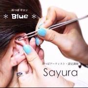 福岡大野城市耳つぼおうちサロン*Blue*〜ぶるー〜