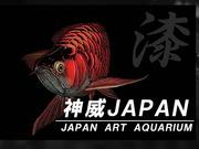 神威JAPAN