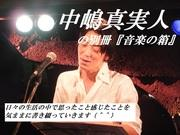 tatuya64さんのプロフィール
