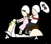 台湾ふたりぐらし