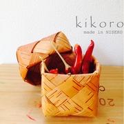 kikoro -雪と白樺細工とニセコ暮らし-