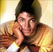 マンミラ堂―MJとウアウキクーナの日々―