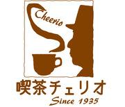 総曲輪  喫茶チェリオ