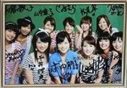 中野美奈子さんとフジテレビ女子アナファンサイト