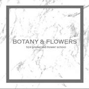 BOTANY&FLOWERS兵庫・川西プリザーブドフラワー教室