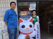 丹波篠山の電器店 たなかでんきのビリビリブログ