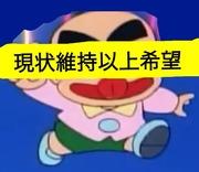若ハゲ日記〜現状維持以上希望〜