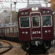 阪急3081のブログ