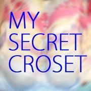 僕の秘密のクローゼット