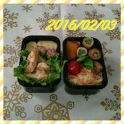 hiro'sお弁当