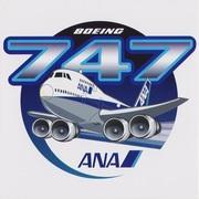 JA8094's 航空機 Diary