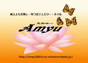 AMYUさんのプロフィール