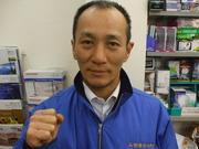 山田電化ハウス(株)さんのプロフィール