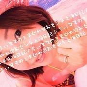 ちぃママの気まぐれ☆おセンチ上海日記♪