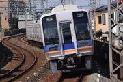 関空快速日根野行のブログ