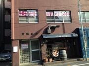 日本人のための無料英語講義・授業