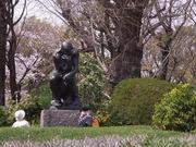 美術館 東京
