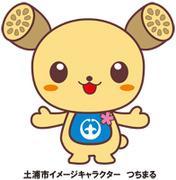 茨城県労働保険指導協会ブログ
