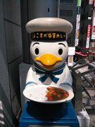 神奈川労働保険指導協会ブログ