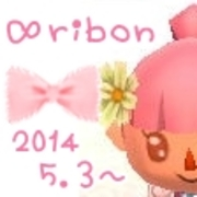∞* ribbon life *∞