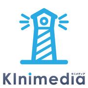 キニメディア | 心洗われる感動メディア