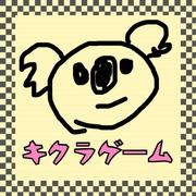 キクラゲーム日記 −パズドラ・モンハン−