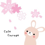 Cafe courage*