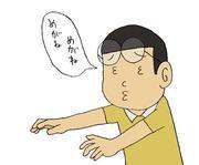 Osaruのセミリタイア目指すブログ