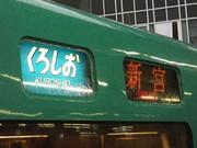 金沢683の鉄道やアニメについて喋るブログ
